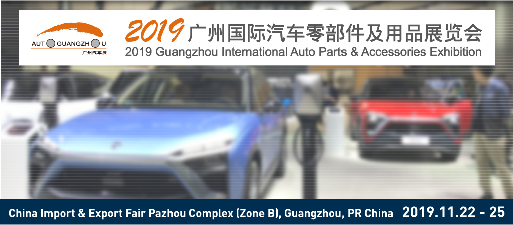 CPRJ Automotive Conference participants visit the factory of Beijing Hyundai - 2019 Guangzhou International Auto Parts & Accessories Exhibition
