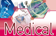 1st CPRJ Plastics in Medical Conference & Showcase