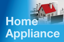7th Edition CPRJ Plastics in Home Appliance Conference & Showcase
