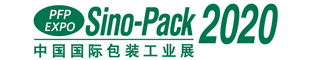 Innovative packaging technology in Sino-Pack2020