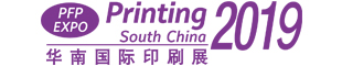 Printing South China & Sino-Label 2019 Conclude Successfully & Return on 4-6 Mar 2020