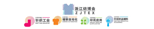 ZhejiangTex 2019 Concluded Successfully - Smart Textile and Garment Technology - Smart Life Style